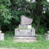 Adam Mickiewicz – Reduta Ordona
